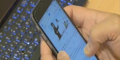 """فرقة موسيقية تتفاعل مع الجمهور عبر """"تطبيق هاتفي"""""""