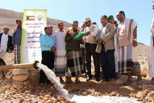 حملة الكويت إلى جانبكم تسلم مشروع تأهيل حقول مياه بوادي حضرموت
