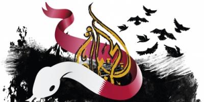 قطر تموّل «حفلة أكاذيب» ضد الانتخابات المصرية