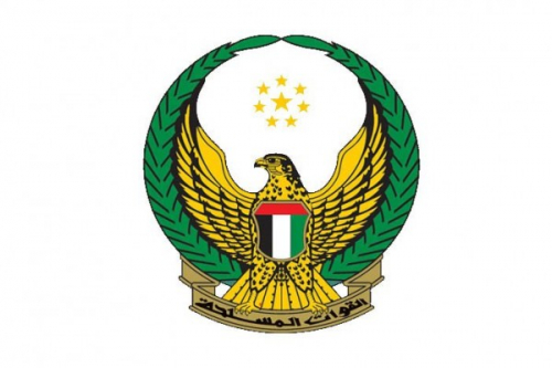 القوات المسلحة الإماراتية تعلن إستشهاد أحد مقاتليها في اليمن