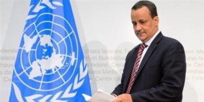 الأمم المتحدة: المبعوث الدولي إلى اليمن اسماعيل ولد الشيخ أحمد سيترك منصبه نهاية شهر فبراير المقبل