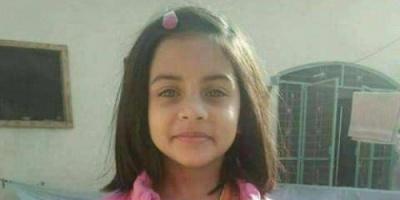 اعتقال قاتل الطفلة زينب والكشف عن هويته