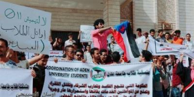 منسقية طلاب جامعة عدن تعلن تأييدها لبيان قوات المقاومة الجنوبية وتطالب بمحاكمة رموز حكومة بن دغر