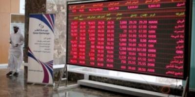 وول ستريت جورنال: قطر تستجدي الغرب لإنقاذ اقتصادها