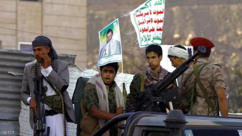 ميليشيات الحوثي تؤسس شركة لـ«بيع الدولة»
