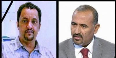 الرئيس الزُبيدي يُعزي برحيل المناضل عبدالجبار الشاعري