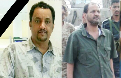 مدير عام شرطة عدن اللواء شلال شائع يعزي اسرة الشاعري بوفاة الفقيد المناضل عبد الجبار محمد مانع