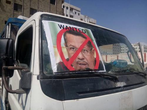 """انتشار كثيف لـ """" صور """"  مقاطعة حكومة الشرعية في شوارع وجولات ومركبات عدن"""
