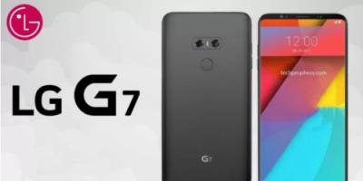 آل جي تقول أنها ستكشف عن الهاتف الرائد G7 عندما يكون الوقت مناسبًا