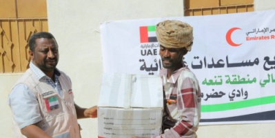 مساعدات غذائية إماراتية لأهالي تنعة في وادي حضرموت