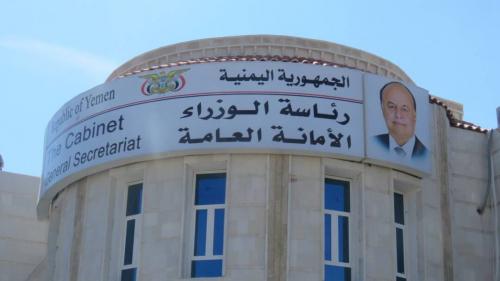 قوات المقاومة الجنوبية تؤمن الأمانة العامة لمجلس الوزراء بعدن