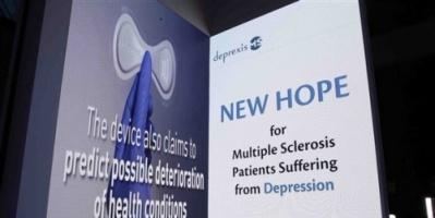 """""""الصحة الإماراتية"""" الأولى عالمياً في استخدام تطبيق يعالج اكتئاب التصلب اللويحي"""