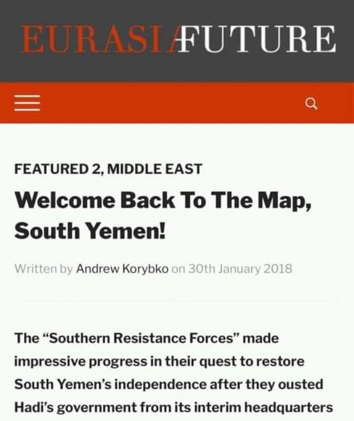 """صحيفة أوروبية تعنون تقريراً مثيراً للاهتمام : بـ""""مرحبا جنوب اليمن"""" بعودتك مرة أخرى إلى الخريطة"""
