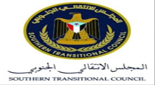 قيادة المجلس الانتقالي بمديرية المكلا تدعوا الى رفع علم الجنوب في المدارس