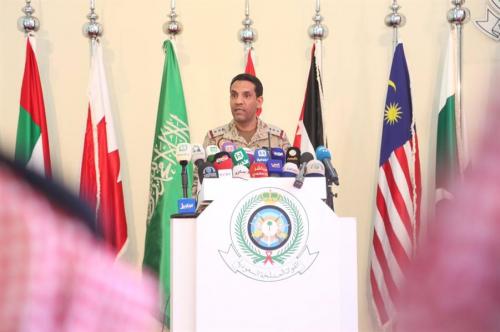 التحالف ينفي استهداف الحوثيين لمطار الملك خالد بصاروخ باليستي