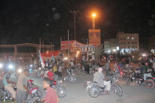 صور مسيرة في سيئون : احتفالا بنصر المقاومة الجنوبية في عدن