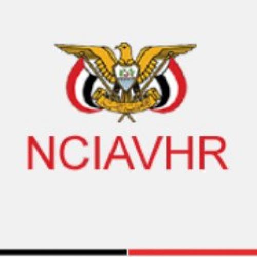 اللجنة الوطنية للتحقيق في ادعاءات حقوق الانسان تنفي اصدارها اي بيان بشأن احداث عدن الاخيرة