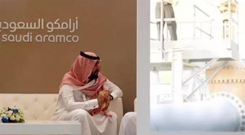 تقارير عن بناء شركة غوغل مقراً ضخماً لها في السعودية