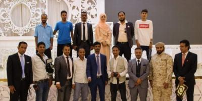 تكريم الفائزين بجائزة عدن٢٤ للإبداع الأدبي