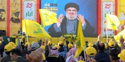 """مسؤول بالإدارة الأمريكية: """"يوم سيء جداً"""" لممولي حزب الله"""