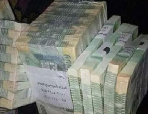 وصول شحنة اموال مطبوعة جديدة إلى ميناء عدن قادمة من روسيا