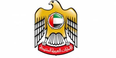 للحصول على فيزا عمل في الإمارات.. هذا الشرط رئيسي
