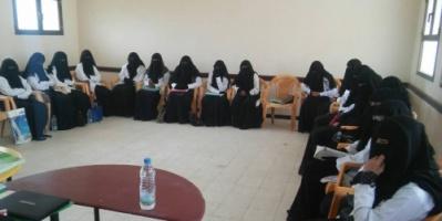 امين محلي شبوة  يشيد بمستوى اقبال الفتيات على المهن الطبية