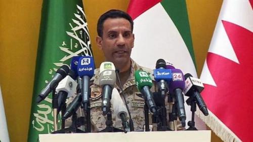 التحالف: إيران زودت الحوثيين بأسلحة لاستهداف باب المندب