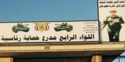 جنود الحماية الرئاسية يتعرضون لتعذيب وحشي بتهمة الخيانة