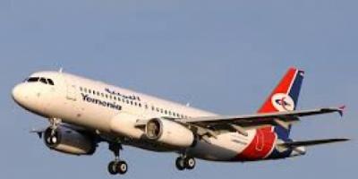 طيران اليمنية تطمئن اليمنيين: يمكنكم دخول مصر بالتقارير الطبية