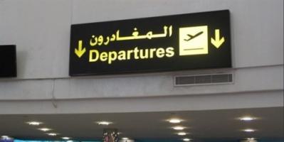 5 آلاف مخالف لقانون الإقامة غادروا الكويت خلال أيام