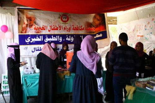 جمعية مكافحة أورام الأطفال تقيم طبق خيري بمستسفى الصداقة