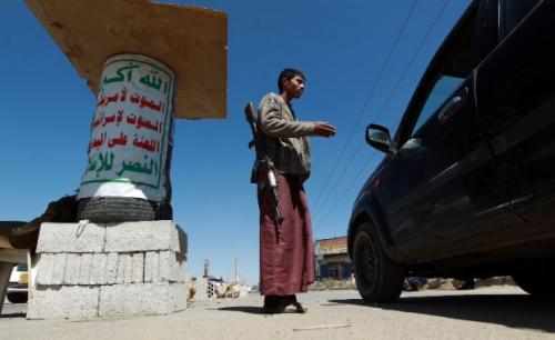 الحوثيون يسرحون 265 موظفاً من وزارة الصحة  لأسباب طائفية