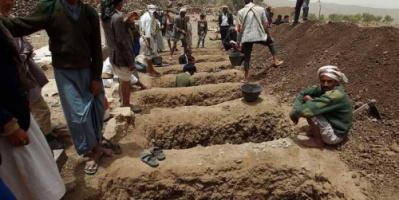 الحوثيون يتوسعون.. في مقابرهم