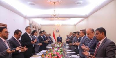 """الحكومة تصرف مليار و150مليون ريال تحت بند دعم """" المجهود الحربي لمواجهة الانتقالي عسكريّا في عدن """""""