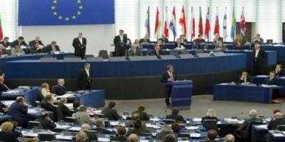 البرلمان الأوروبي يُدرج تونس في القائمة السوداء لتبييض الأموال وتمويل الإرهاب