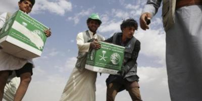 تفاصيل الخطة السعودية الشاملة في إطار التحالف العربي لإغاثة الشعب اليمني خلال 2018