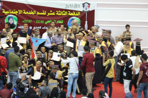 بحضور مدير أمن عدن اللواء شلال شايع  تخرج الدفعة 13 لقسم الخدمة الإجتماعية  في كلية الآداب