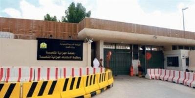 السعودية: محاكمة أربعة مواطنين لانضمامهم إلى حزب الله