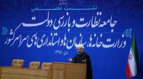 إيران: أزمة الاحتجاجات أزمة سياسية ومعضلة اقتصادية للحكومة