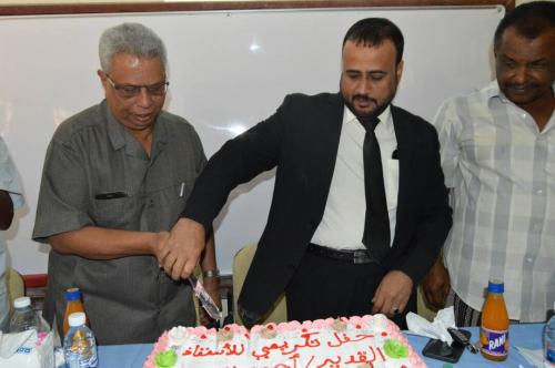 مكتب الصحة والسكان بمحافظة المهرة يقيم حفل تكريم وتوديع  للمدير السابق بن عفرار