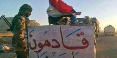 وكالة أمريكية: قوات الشرعية على بعد 48 كلم من صنعاء