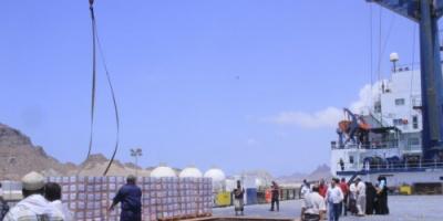 «التحالف» يطلق مهمة إصلاح الموانئ اليمنية لزيادة قدرتها الاستيعابية 90%