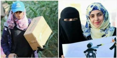 تفاصيل استهداف الناشطة الحقوقية ريهام البدر على يد قناص حوثي في تعز