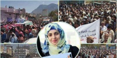 """صور : بموكب جنائزي مهيب  الآلاف يشيعون الناشطة"""" ريهام البدر """""""