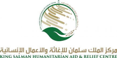 مركز الملك سلمان للإغاثة يوزع مساعدات في البيضاء ويسلم مستحقات كفالة الأيتام في حضرموت وشبوة