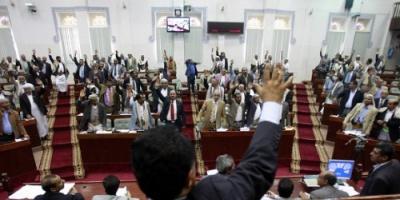 الحكومة تصعد باتجاه صدام مسلح وتعلن استعدادها عقد جلسة البرلمان اليمني بعدن خلال أسبوعين