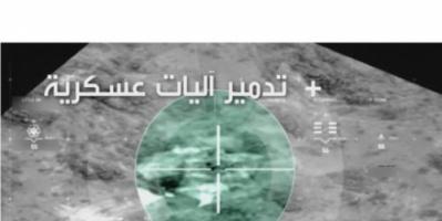 قائد عسكري: قوات الشرعية سيطرت على منافذ صعدة وتتقدم وفق خطة مدروسة باتجاه مركز المحافظة