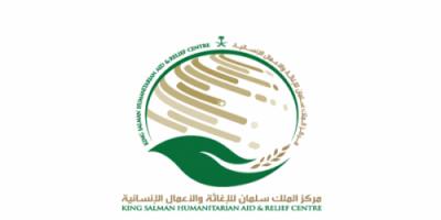 مركز الملك سلمان يوزع مساعدات لـ 450 نازحاً في مأرب