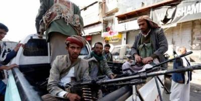مقتل عشرات المسلحين الحوثيين  بمريس